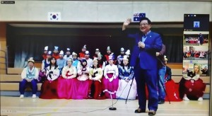 Superintendent Woo Tong-Ki visiting Saeron Elementary School in person, and visiting Chelsea Primary School Virtually.